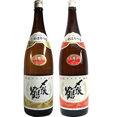 〆張鶴 雪 1800ml 〆張鶴 月 1800ml 2本セット 日本酒飲み比べセット