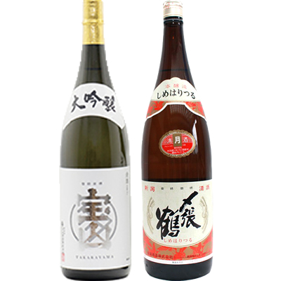 大吟醸 宝山 1800ml 〆張鶴 月 1800ml 2本セット 日本酒飲み比べセット
