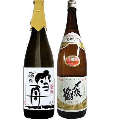 雪舟 かたふね 1800ml 〆張鶴 雪 1800ml 2本セット 日本酒飲み比べセット