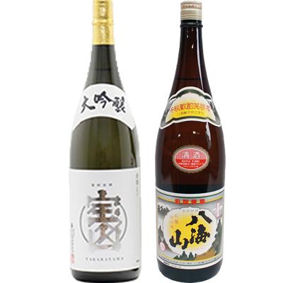 大吟醸 宝山 1800ml 八海山 清酒 1800ml 2本セット 日本酒飲み比べセット