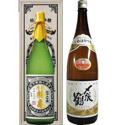 越後鶴亀 超特醸 1800ml 〆張鶴 雪 1800ml 2本セット 日本酒飲み比べセット