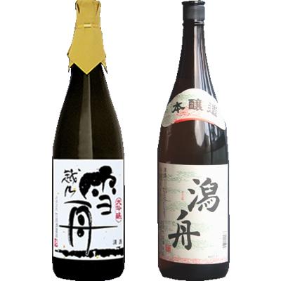 雪舟 かたふね 1800ml 潟舟 本醸造 1800ml 2本セット 日本酒飲み比べセット