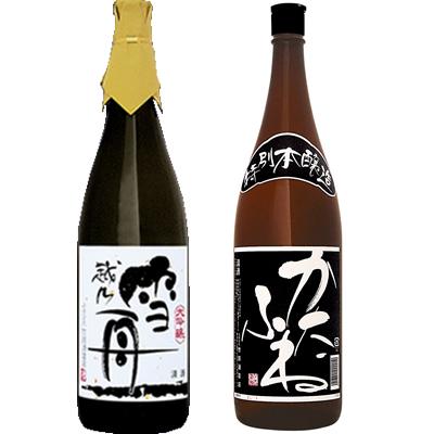 雪舟 かたふね 1800ml かたふね 特別本醸造 1800ml 2本セット 日本酒飲み比べセット