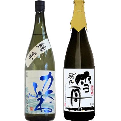 かたふね 純米 1800ml 雪舟 かたふね 1800ml 2本セット 日本酒飲み比べセット
