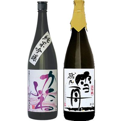 かたふね 純米吟醸 1800ml 雪舟 かたふね 1800ml 2本セット 日本酒飲み比べセット