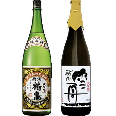 越後鶴亀 純米 1800ml 雪舟 かたふね 1800ml 2本セット 日本酒飲み比べセット