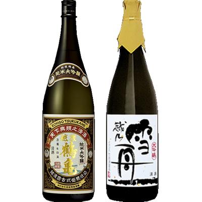 越後鶴亀 純米大吟醸 1800ml 雪舟 かたふね 1800ml 2本セット 日本酒飲み比べセット