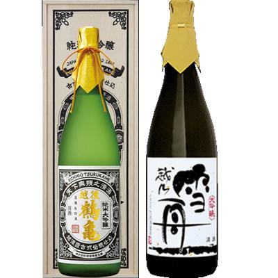 越後鶴亀 超特醸 1800ml 雪舟 かたふね 1800ml 2本セット 日本酒飲み比べセット