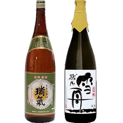 笹祝 瑞氣  1800ml 雪舟 かたふね 1800ml 2本セット 日本酒飲み比べセット
