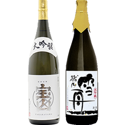 大吟醸 宝山 1800ml 雪舟 かたふね 1800ml 2本セット 日本酒飲み比べセット
