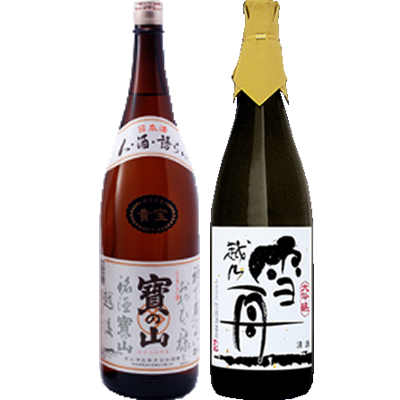 貴宝 寶の山 1800ml 雪舟 かたふね 1800ml 2本セット 日本酒飲み比べセット