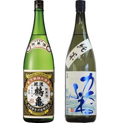 越後鶴亀 純米 1800ml かたふね 純米 1800ml 2本セット 日本酒飲み比べセット