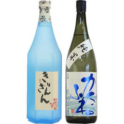 麒麟山 ブルーボトル 1800ml かたふね 純米 1800ml 2本セット 日本酒飲み比べセット