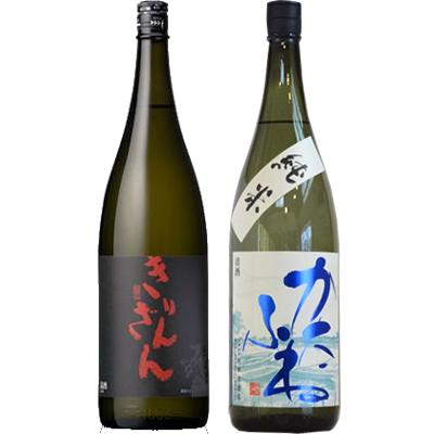 麒麟山 ブラックボトル 1800ml かたふね 純米 1800ml 2本セット 日本酒飲み比べセット