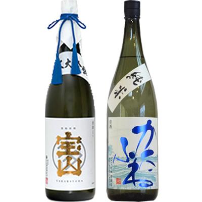 純米大吟醸 宝山 1800ml かたふね 純米 1800ml 2本セット 日本酒飲み比べセット