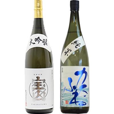日本酒 新潟の酒 ギフト 定番から日本未入荷 プレゼントに最適 入荷予定 大吟醸 宝山 かたふね 純米 1800ml 2本セット 日本酒飲み比べセット