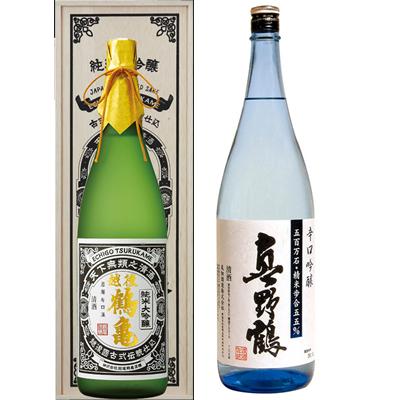 越後鶴亀 超特醸 1800ml 真野鶴 辛口吟醸 1800ml 2本セット 日本酒飲み比べセット