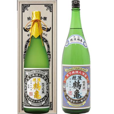 越後鶴亀 超特醸 1800ml 越後鶴亀 美撰 1800ml 2本セット 日本酒飲み比べセット