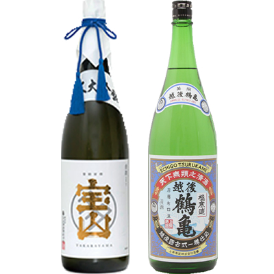 純米大吟醸 宝山 1800ml 越後鶴亀 美撰 1800ml 2本セット 日本酒飲み比べセット