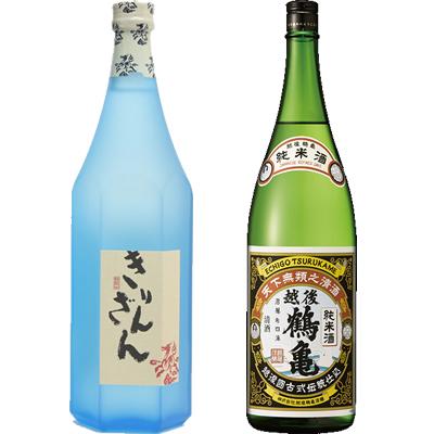 麒麟山 ブルーボトル 1800ml 越後鶴亀 純米 1800ml 2本セット 日本酒飲み比べセット