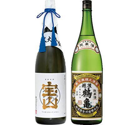 純米大吟醸 宝山 1800ml 越後鶴亀 純米 1800ml 2本セット 日本酒飲み比べセット
