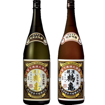 越後鶴亀 純米大吟醸 1800ml 越後鶴亀 純米吟醸 1800ml 2本セット 日本酒飲み比べセット