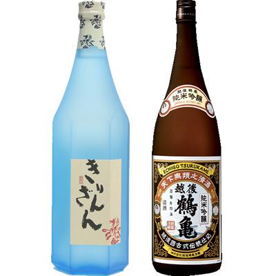 麒麟山 ブルーボトル 1800ml 越後鶴亀 純米吟醸 1800ml 2本セット 日本酒飲み比べセット
