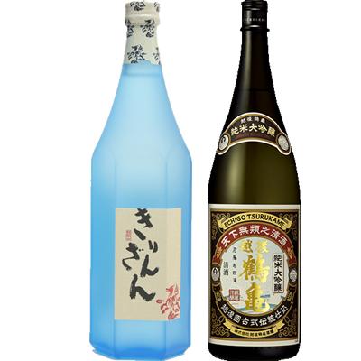 麒麟山 ブルーボトル 1800ml 越後鶴亀 純米大吟醸 1800ml 2本セット 日本酒飲み比べセット