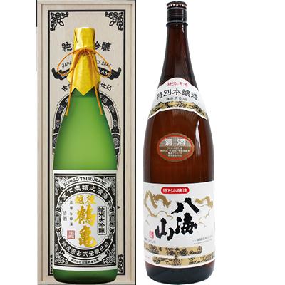 越後鶴亀 超特醸 1800ml 八海山  特別本醸造 1800ml 2本セット 日本酒飲み比べセット