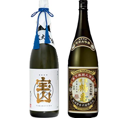 純米大吟醸 宝山 1800ml 越後鶴亀 純米大吟醸 1800ml 2本セット 日本酒飲み比べセット