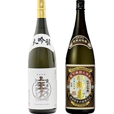 大吟醸 宝山 1800ml 越後鶴亀 純米大吟醸 1800ml 2本セット 日本酒飲み比べセット