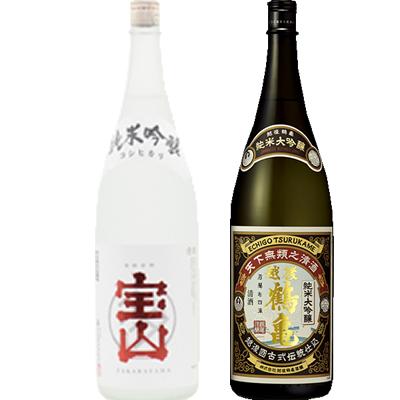 コシヒカリ純米吟醸 1800ml 越後鶴亀 純米大吟醸 1800ml 2本セット 日本酒飲み比べセット