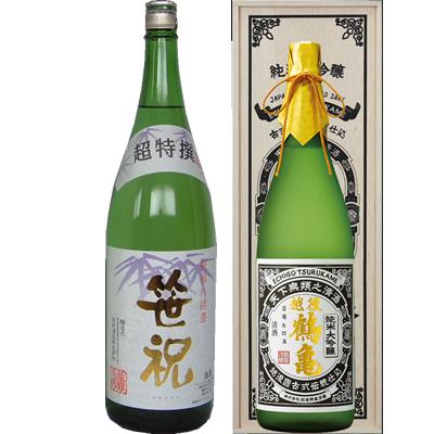 笹祝 超特選 1800ml 越後鶴亀 超特醸 1800ml 2本セット 日本酒飲み比べセット