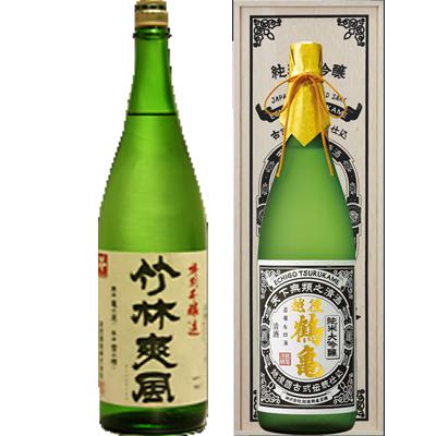 笹祝 竹林爽風 1800ml 越後鶴亀 超特醸 1800ml 2本セット 日本酒飲み比べセット