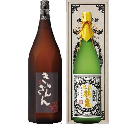 麒麟山 ブラウンボトル 1800ml 越後鶴亀 超特醸 1800ml 2本セット 日本酒飲み比べセット