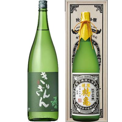 麒麟山 グリーンボトル 1800ml 越後鶴亀 超特醸 1800ml 2本セット 日本酒飲み比べセット