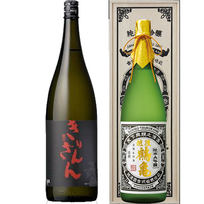 麒麟山 ブラックボトル 1800ml 越後鶴亀 超特醸 1800ml 2本セット 日本酒飲み比べセット