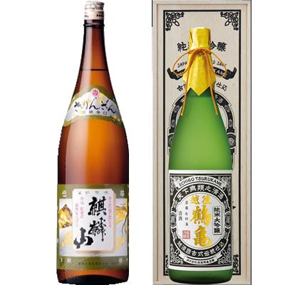 麒麟山 伝統辛口 1800ml 越後鶴亀 超特醸 1800ml 2本セット 日本酒飲み比べセット