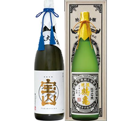 純米大吟醸 宝山 1800ml 越後鶴亀 超特醸 1800ml 2本セット 日本酒飲み比べセット