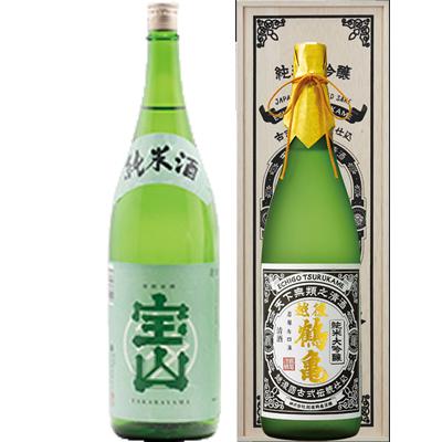 純米 宝山 1800ml 越後鶴亀 超特醸 1800ml 2本セット 日本酒飲み比べセット