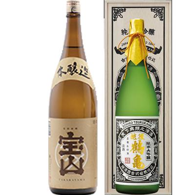 本醸造 宝山 1800ml 越後鶴亀 超特醸 1800ml 2本セット 日本酒飲み比べセット