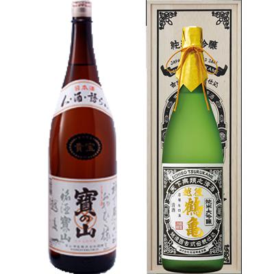 貴宝 寶の山 1800ml 越後鶴亀 超特醸 1800ml 2本セット 日本酒飲み比べセット