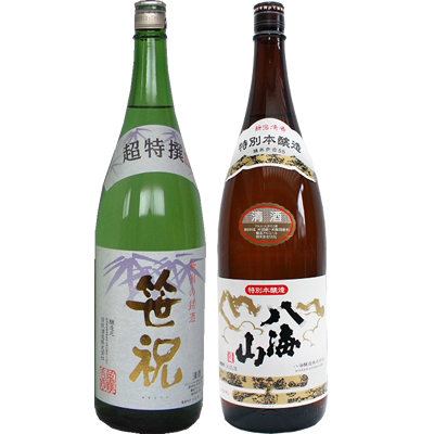 笹祝 超特選 1800ml 八海山  特別本醸造 1800ml 2本セット 日本酒飲み比べセット