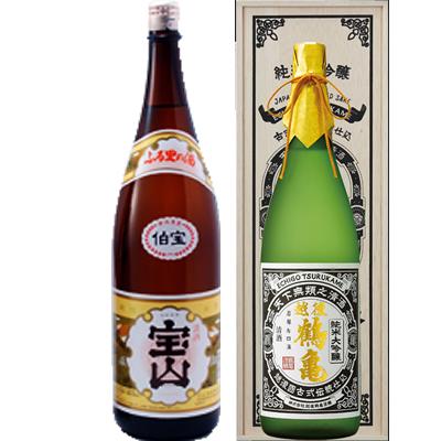 伯宝 宝山 1800ml 越後鶴亀 超特醸 1800ml 2本セット 日本酒飲み比べセット