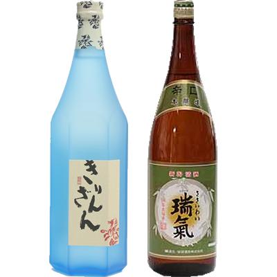 麒麟山 ブルーボトル 1800ml 笹祝 瑞氣  1800ml 2本セット 日本酒飲み比べセット