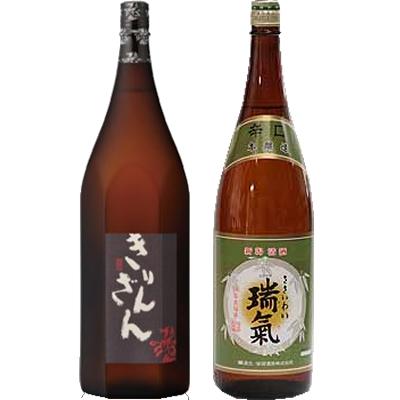 麒麟山 ブラウンボトル 1800ml 笹祝 瑞氣  1800ml 2本セット 日本酒飲み比べセット