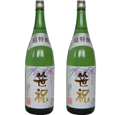 笹祝 超特選 1800ml 2本セット 日本酒飲み比べセット