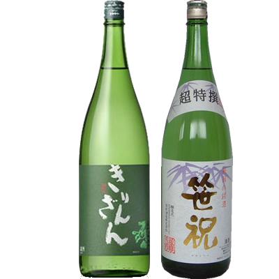 麒麟山 グリーンボトル 1800ml 笹祝 超特選 1800ml 2本セット 日本酒飲み比べセット