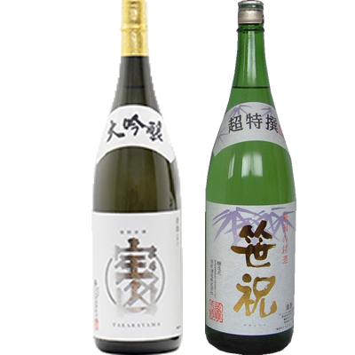 大吟醸 宝山 1800ml 笹祝 超特選 1800ml 2本セット 日本酒飲み比べセット