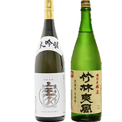 大吟醸 宝山 1800ml 笹祝 竹林爽風 1800ml 2本セット 日本酒飲み比べセット